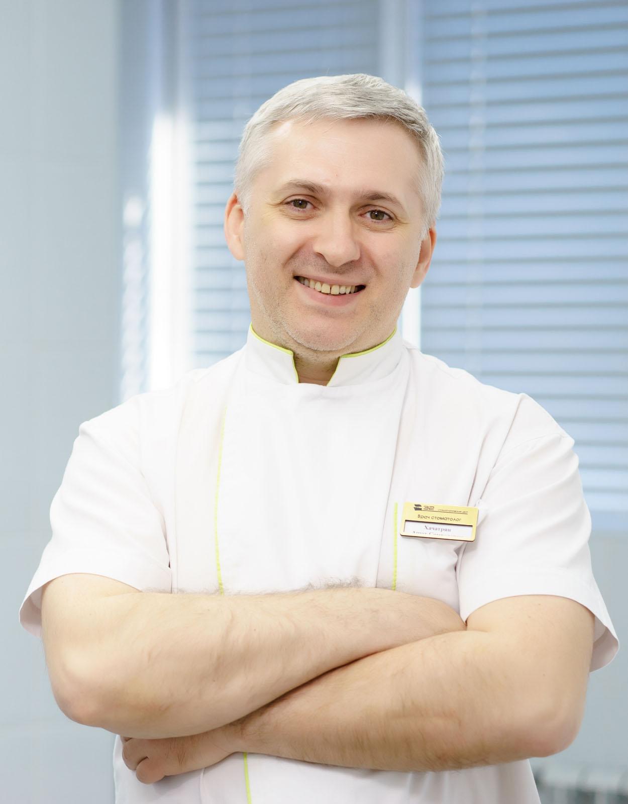 Хачатрян Ашот Самвелович : Врач-стоматолог-хирург,кандидат медицинских наук - стаж более 17 лет
